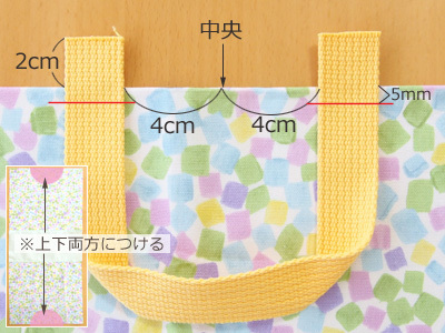 お着替え袋make12.jpg
