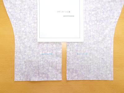 エルゴフードカバー6.jpg