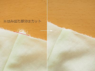 ネグリジェmake58.jpg