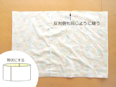 ネグリジェmake81.jpg