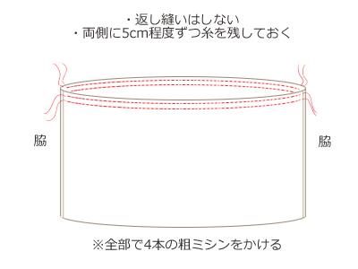 ネグリジェmake91.jpg