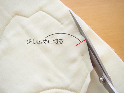 フラワーリングスタイ桜make23.jpg