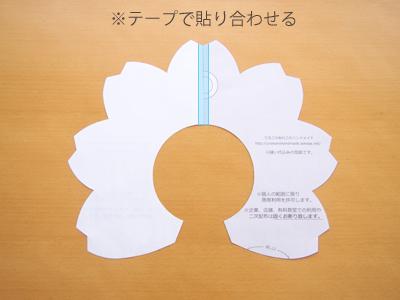 フラワーリングスタイ桜make6.jpg
