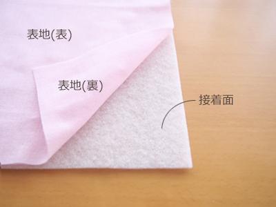 フラワーリングスタイ桜make8.jpg