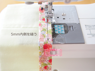フリルシュシュ別布make13.jpg