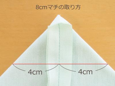 フリル巾着小花10.jpg