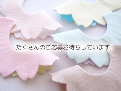 プレゼント企画桜スタイ6.jpg