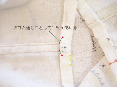 ベビーブルマ三つ折り11.jpg