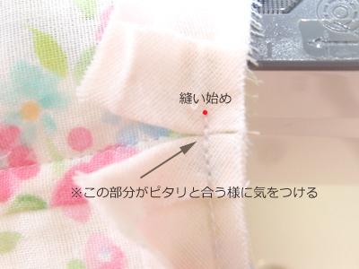 ベビーブルマmake40.jpg