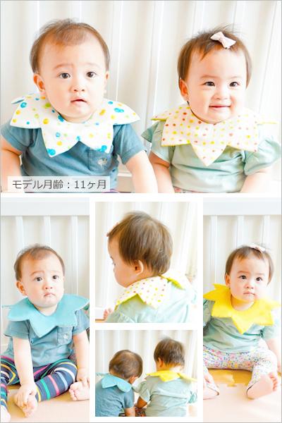 モニター画像フラワーリングスタイsumire_twinsさん.jpg