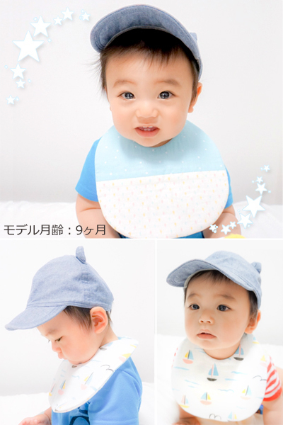 モニター画像ベビースタイtaro.0807さん.jpg