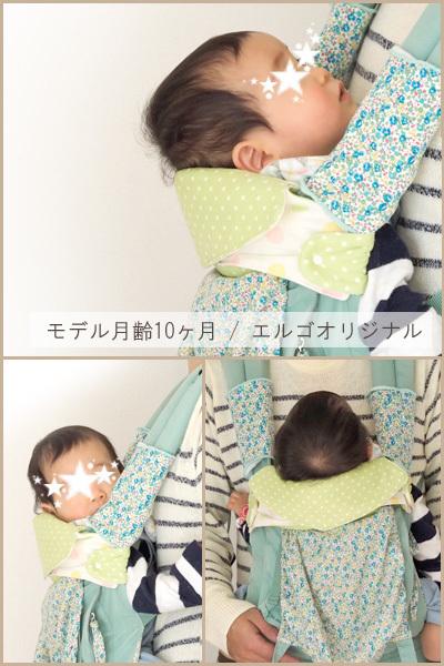 モニター画像首回りカバーsyoko23-2.jpg