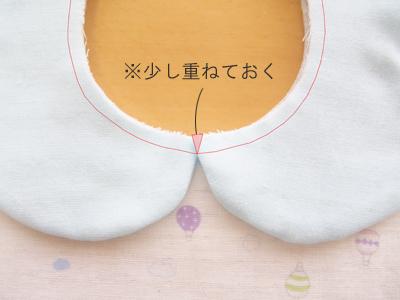 丸襟スタイmake12.jpg