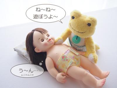 人形用おむつ11.jpg