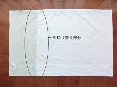 布団カバー3.jpg