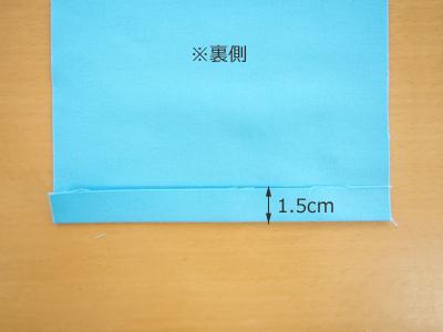 移動ポケットmake28.jpg