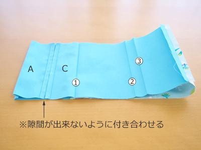 移動ポケットmake41.jpg
