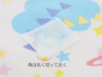 移動ポケットmake65.jpg