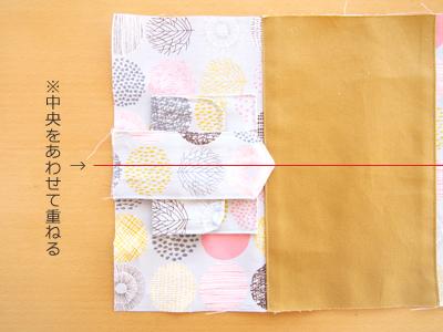 辞典カバーmake46.jpg