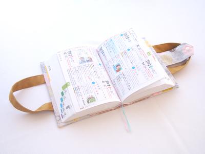 辞典カバーmake79.jpg