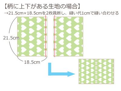 辞典カバーmake87.jpg