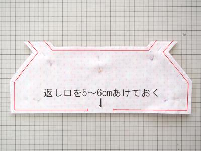 首回りカバーmake30.jpg