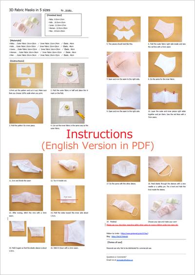 English Version in PDF.jpg