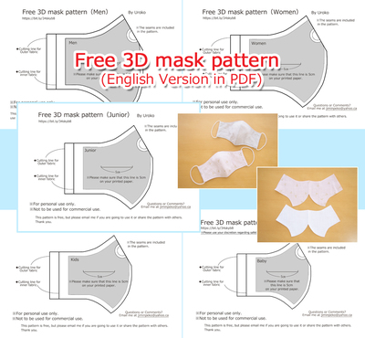 Free 3D mask pattern(All size).jpg